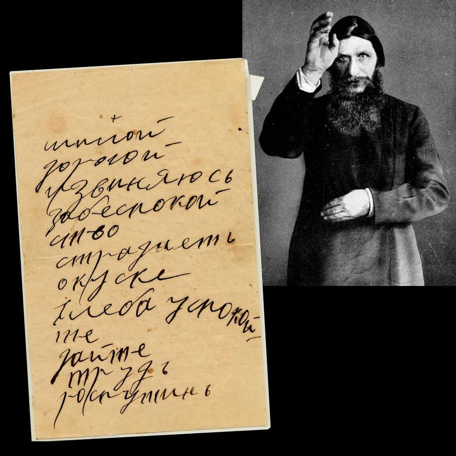 One-page letter of recommendation written and signed by the Siberian holy man Grigory Rasputin (1869-1916), on behalf of a starving, unemployed man (est. $12,000-$14,000).