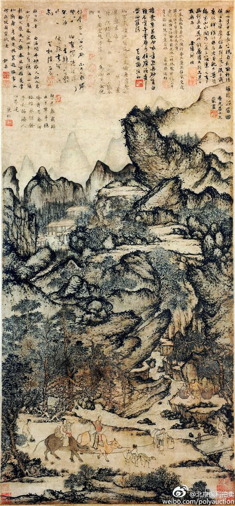 Wang Meng (1308c.-1385) - 1350 Zhichuan Resettlement Vendu plus de 62 millions de dollars chez Beijing Poly Auction