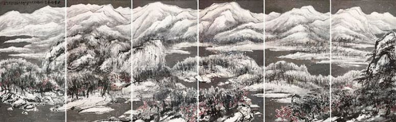 """Cui Ruzuho, """"The Grand Snowing Mountains"""","""
