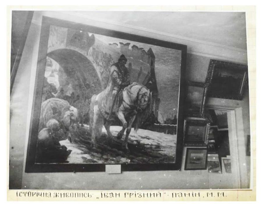 At the end of 2017, the Potomack Company auction house received emails from the Ukraine museum calling for the return of the painting. Image: U.S. Attorney's Office In Washington / Associated Press via the Ridgefield Press